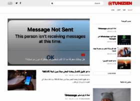 tunizien.net
