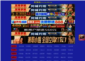 tunnn.com