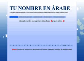 tunombreenarabe.blogspot.com