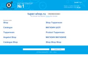 tuper-shop.ru