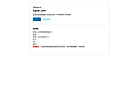 tupian.com