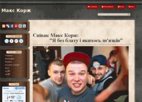 tupic.at.ua