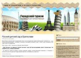 tur-town.ru