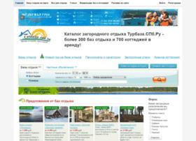 turbaza.spb.ru
