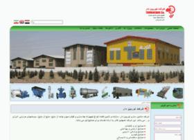 turbinedar.com