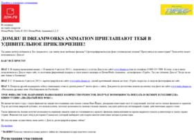 turbo.domru.ru