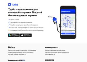turbo.ru