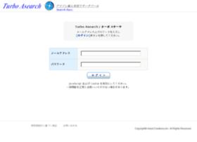 turboasearch.com