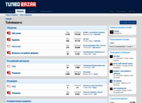 turbobazar.ru