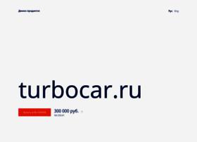 turbocar.ru