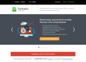 turbodoc.ru