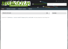 turbofilm.ru