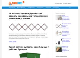 turbokotel.ru