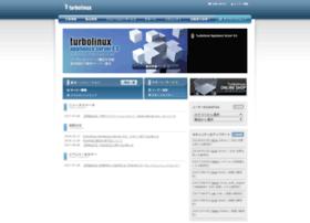 turbolinux.co.jp