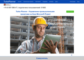turboplanner.com