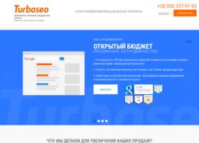 turboseo.com.ua