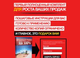 turbotwister.ru