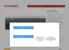 turbovit.com.ua