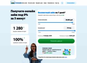 turbozaim.ru