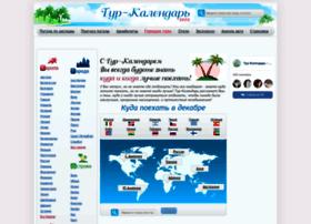 turcalendar.ru