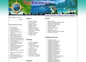 turcompas.com