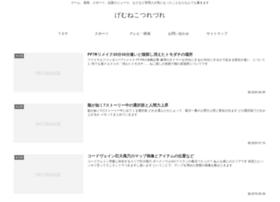 turezure01.com