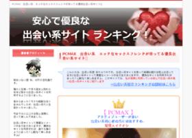 turf-webmasters.com