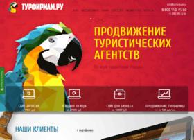 turfirmam.ru