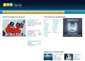 turgid.ru