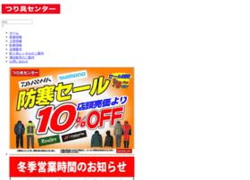 turigu.ne.jp