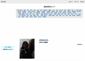 turinet.com