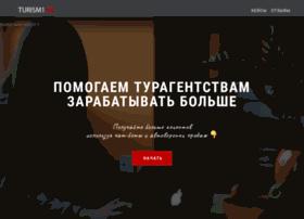 turism1.ru