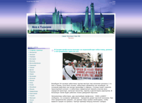 turizm-2012.ucoz.ru