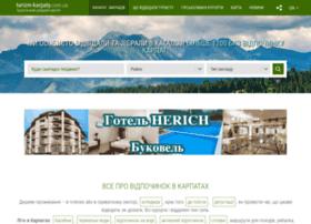 turizm-karpaty.com.ua