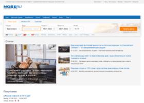 turizm.ngs24.ru