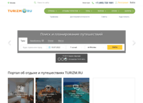 turizm.ru