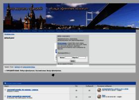 turkca.0pk.ru