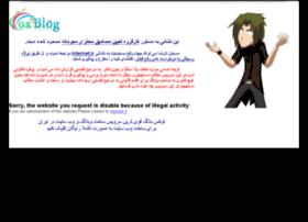 turke.glxblog.com