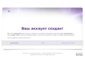 turkenichev.ru