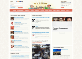 turkey-info.ru