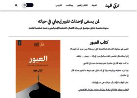 turkifahad.com