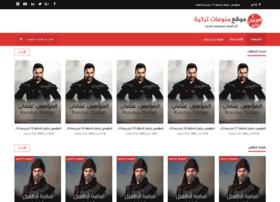 turkishar.com