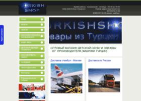 turkishshop-company.ru