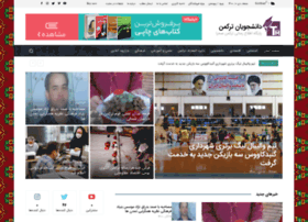 turkmenstudents.com