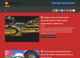 turkogrenciler.ru