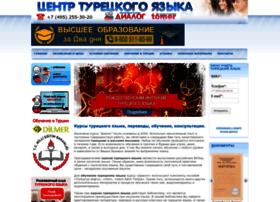 turkrusclub.ru