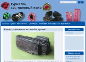 turmalinplus.ru