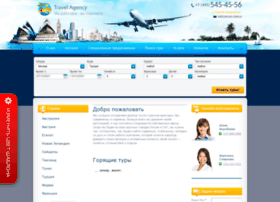 turmaxi.internet-client.ru
