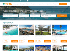 turne.com.ua