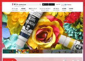 turner.co.jp